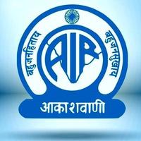 Logo Air Bhuj