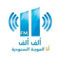 Logo Alif Alif