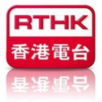 Logo 香港電台新聞頻道 RTHK