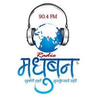 Logo madhuban