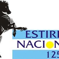Logo Estirpe Nacional