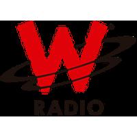 Logo Julio Sánchez Cristo DJ
