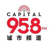 Logo 《95.8FM 乐活新世代》