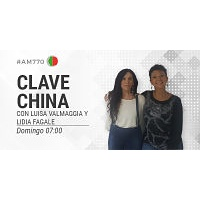 Logo CLAVE CHINA