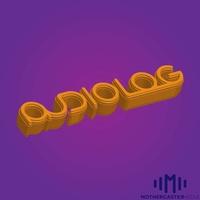 Logo Audiolog