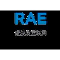 Logo CHINO (vivo)