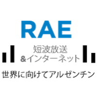 Logo JAPONES (vivo)