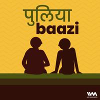 Logo Puliyabaazi Hindi Podcast