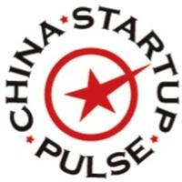 Logo The China Startup Pulse