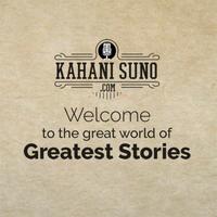 Logo Kahani Suno