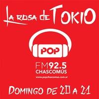 Logo La Rosa de Tokio