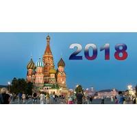 Logo Rumbo a Rusia 2018